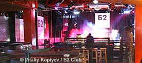 Club B2 in Moskau