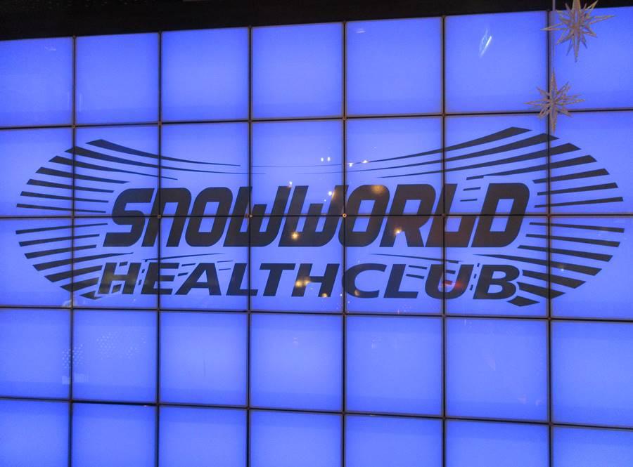 Healthclub SnowWorld