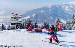 Skitourengeher am Ronachkopf
