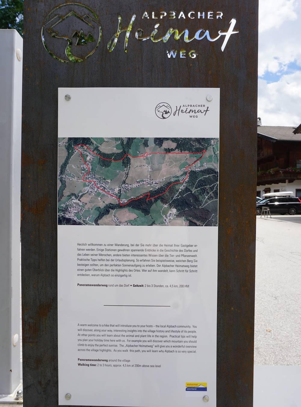 Startpunkt des Alpbacher Heimatwegs im Zentrum von Alpbach