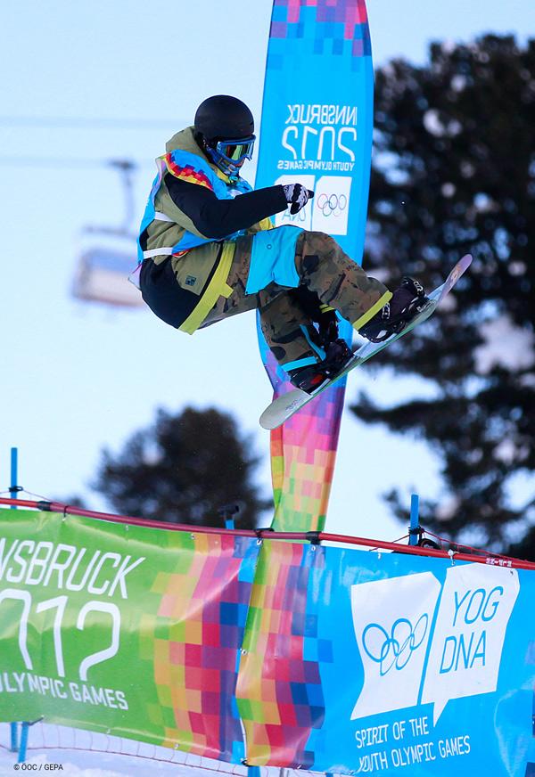 Snowboard-Wettbewerb während der Olympischen Jugendspiele 2012