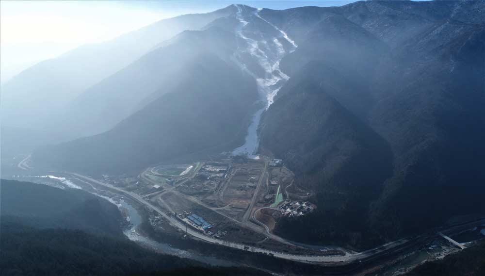Joengson Alpine Centre
