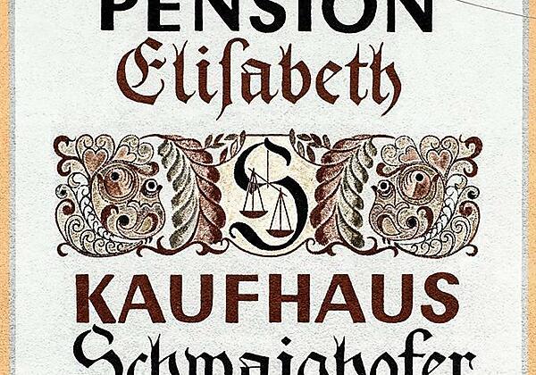 Pension Elisabeth, Kaufhaus Schwaighofer