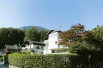 Landhaus Leitzinger in St. Wolfgang am Wolfgangsee